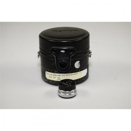 COSMICAR 80001 CCTV 2x Extender