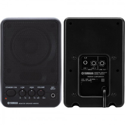 YAMAHA MS101III Powered monitor speaker, 10 wa